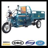 SBDM Petrol Engine Motorized Motor Tricycle