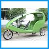 three wheel passenger transported bicycle