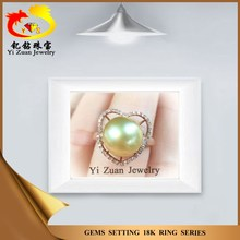 New design south sea pearl yellow gold heart rings