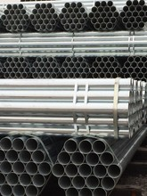 scaffold/scaffolding steel pipe for repair building