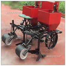 2CM-1, one row/2CM-2 two row potato seeder/planter/sower