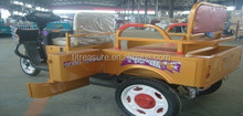 150 cc displacement cargo tricycle three wheel motorcycle