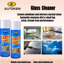 WINDSHIELD GLASS Cleaner AEROSOL SPRAY for mirror and glass cleaning