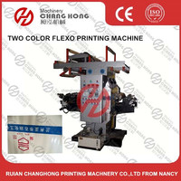 New type one color flexographic printing machine