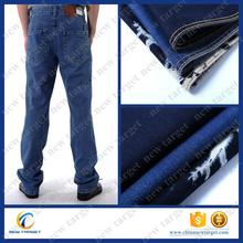 Hot selling smart denim jeans with high quality