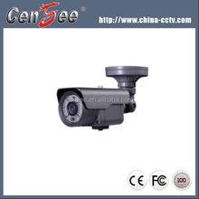 CCTV Camera/CCTV System, High image IR 1200TVL Outdoor Camera