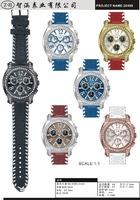 resistant outdoor men wrist brand watch