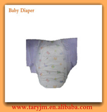 OEM high quality disposable sleepy baby diaper alibaba China