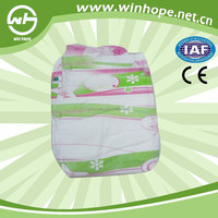 Special designer disposable diaper for teen baby