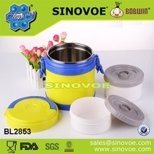 high quality stainless steel 304# new design food storage