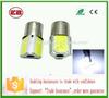S25 1156 1157 led cob 36smd ba15s led car turn parking lamp factory turn led signal light