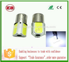lumen new S25 1156 1157 led cob 36smd ba15s led car turn parking lamp