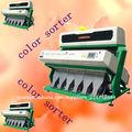 CCD máquina clasificadora del color del grano, elaboración de grano y máquina de limpieza