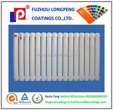 Reliable quality radiator Epoxy powder coating