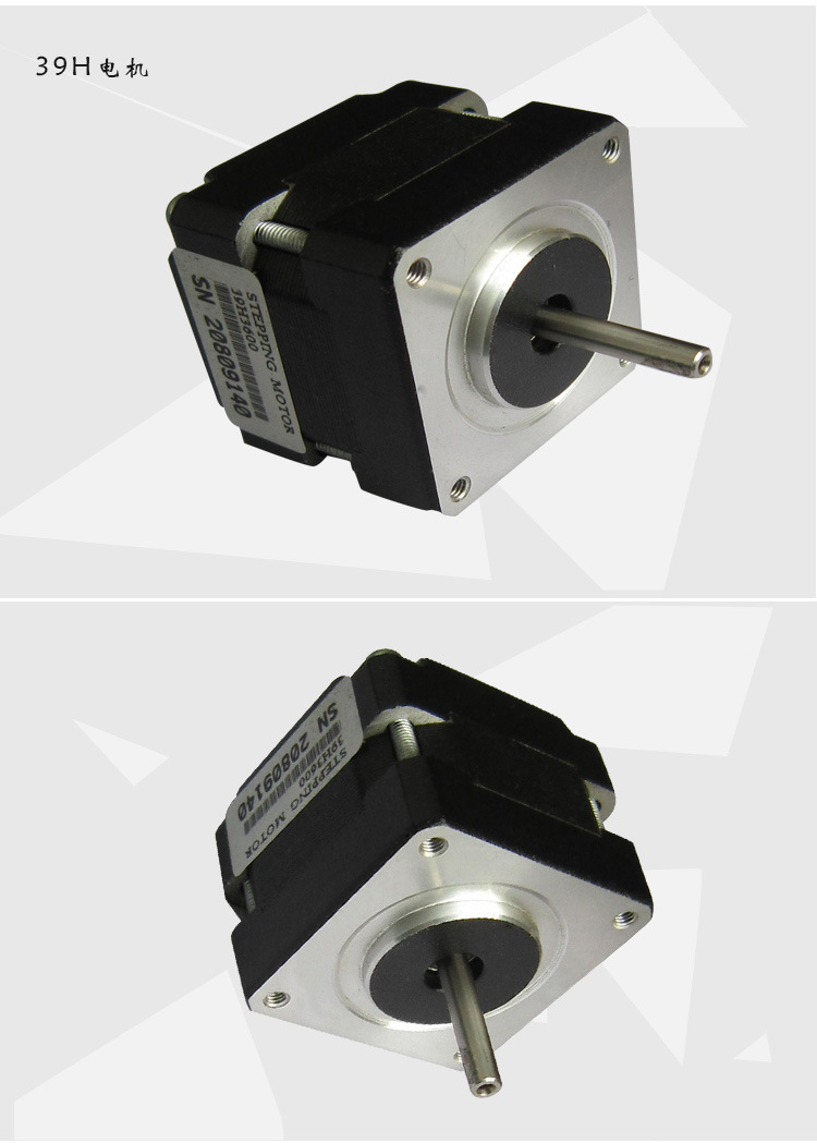 4 Hybrid Hollow Shaft Stepper Motor From Changzhou Sutai Electrical Appliance Co
