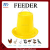high hatching rate poultry treadle feeder for hen massive scale in India