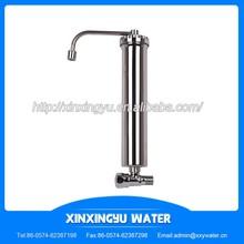 China Wholesale Custom Natural Water Purifier