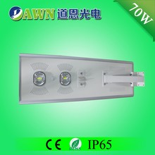 70W wonderful high power integrated all in one solar led street light lantern outdoor lighting chinese chandelier