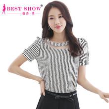 Summer Women Blouses 2015 New Fashion Korean Style Chiffon Tops Casual Striprd Blusas Femininas 1951