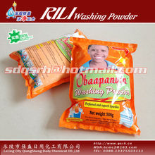 Obaapanyin washing powder to ghana