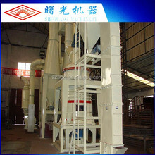 Fineness Can Reach 3200 Mesh Grinding Mill For Stone
