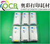 Your wise choice,for HP72 Original compatible ink cartridge for HPT1120/T1200 printer compatible ink cartridge