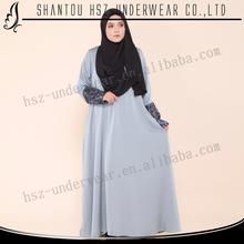 A024-2 élégant style islamique manches longues maxi robe belle jupe longue musulman vente chaude gros musulmane jupe