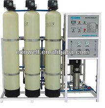 500L/H RO water treatment system , ro water plant price