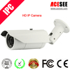 Waterproof IPC Bullet Cctv Infrared Cctv Infrared Camera Manufacturers