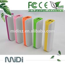 china innovation products OEM usb external travel battery 2600mah powerbank