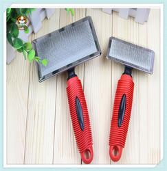 Dog grooming brush / pet grooming brush / horse grooming brush
