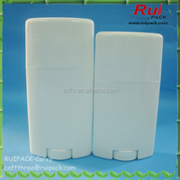 50g,70g white plastic deodorant insect prevention container/PP deodorant stick tube for body odor