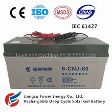12V 60AH Rechargeable Deep Cycle Gel Battery (CNJ)