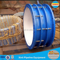 Flanged Ductile Iron material Dismantling Joint with