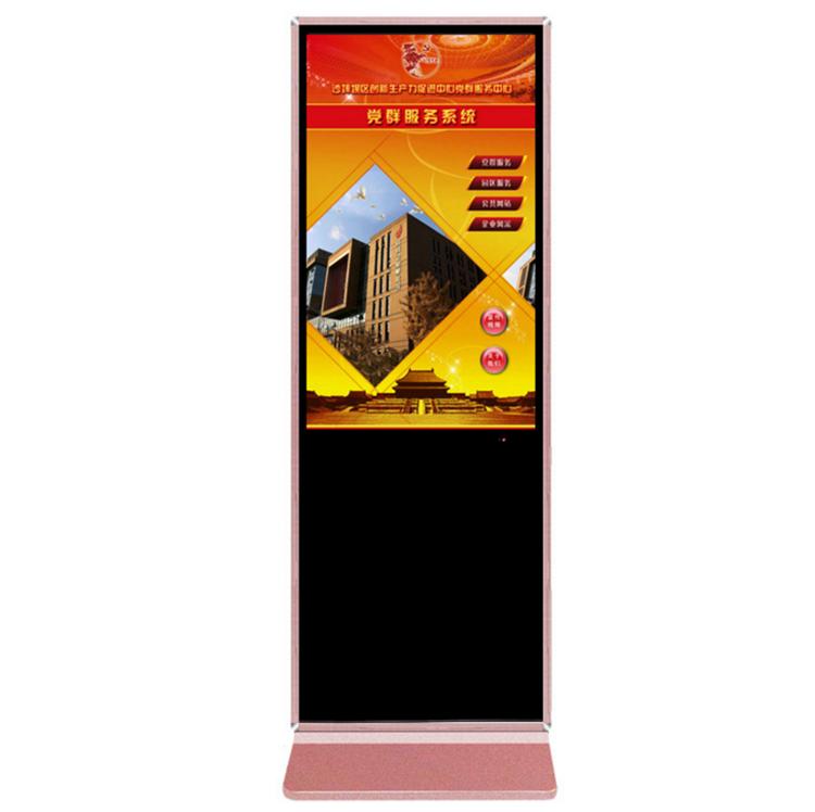 киоск цифровой рекламы 55 дюймов с Android или Выиграть Dows ЖК-дисплей объявления Крытый тонкий цифровой sginage