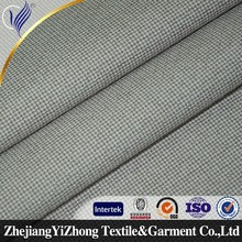 2015 lady suiting material woven TR suiting fabric