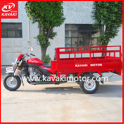 KAVAKI Hot sale KV50ZH-J New chinese gas 150cc cargo tricycle