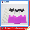 Hot sale 3M adhesive stickers silicone id card holder for cell phone