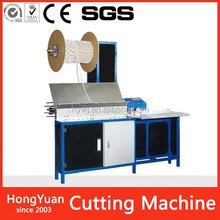 DWC-112 office consumable cheap stationery wire cutting machine , double wire cutting machine