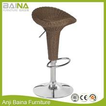 Designer comfortable wicker bar stools