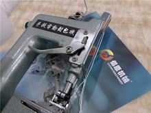 CHY-GK9-2A50 household luggage bag sewing machine