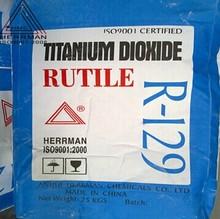 Titanium Dioxide Rutile equal to Dupont R902