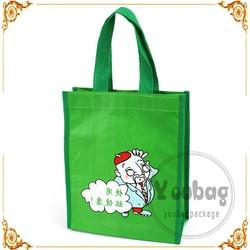 Full color non-woven bag,-shopping tote bag,custom logo bag