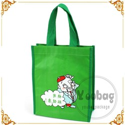 Full color non-woven bag,-shopping tote bag,custom logo bag