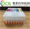 Office printer ink cartridge, ink cartridge for Epson 7880/9880with permanent chip