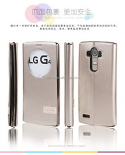 Flip Stand Leather Case Phone Case for LGG4