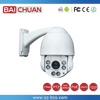 4 MP H.264 Auto-focus P2P Online Tracking PTZ IP Camera Onvif PoE