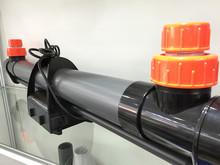 Hot selling pool clean machine swimming pool UV germicidal lamp
