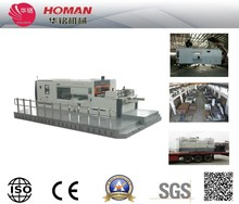 Automatic Die Cutting Machine for paper,corrugated cardboard with Stripping