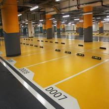 Strengthen Liquid Garage Floor